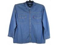Рубашка джинсовая классическая