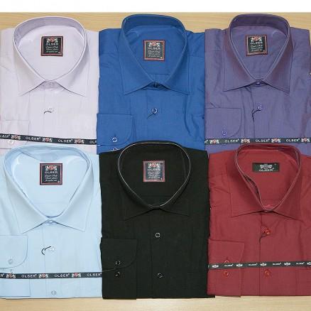 Рубашки классические однотонные